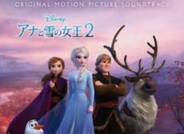 「アナと雪の女王」のあらすじをおさらい!キャラクターの紹介も