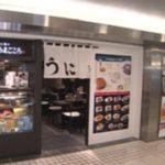 「うに屋のあまごころ」東京店を紹介!うにオムライスが大人気