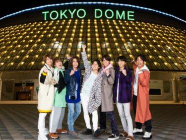 ジャニーズWESTのアリーナツアーの日程とチケット情報を紹介!東京・京セラドーム大阪公演も決定