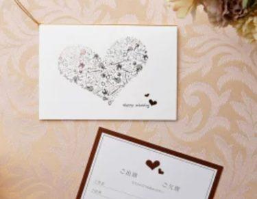 結婚式の招待状の手作り方法!作り方の手順・準備するものを説明