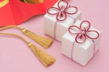 結婚式のご祝儀のお返しは必要・相場は?欠席者、親族、上司など
