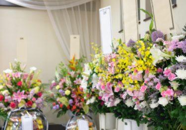 葬式や法事の香典の金額相場!親族、会社関係、友人など関係別に説明
