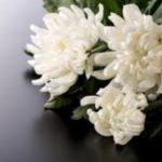 葬式・葬儀・通夜・告別式とは何?違いを分かりやすく解説