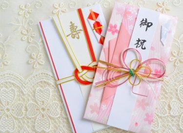 結婚式のご祝儀袋の書き方!金額の数字、中袋、横書きなど解説