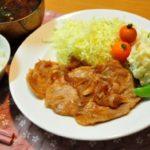 ダイエットに効果的な豚肉の部位は?低カロリー・低脂質・栄養豊富なのは