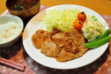ダイエットに効果的な豚肉の部位は?低カロリー、低脂質、栄養豊富なのは