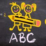 子供向け英会話スクール人気おすすめ4選!幼児~高校生まで対応