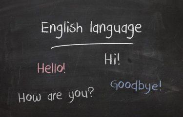 【最新】英会話教材人気おすすめ7選!苦手な人や初心者も話せるように
